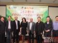 《晋商八友记》第7期走进振东集团:李安平坐镇 共话家庭健康产业的发展与合作
