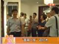 山西电视台经济频道报道第11期《晋商八友记》走进忠华瑞红木 (186播放)