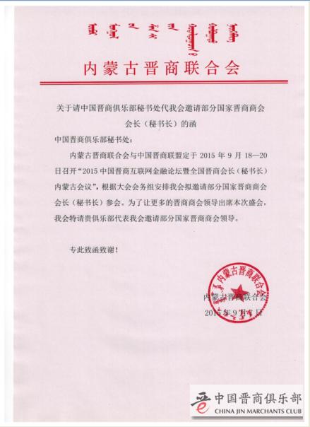 江阴市华腾液压机械厂剪切机电路图