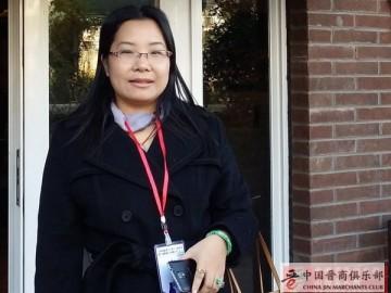 2014第六届晋商年会推荐优秀晋商人物刘志琴:山西正阳阁林总经理