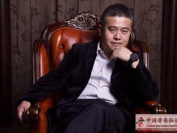 2014第六届晋商年会推荐优秀晋商人物:乐视酒业网酒网李锐