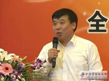 【晋商视频】振东李安平在第五届晋商年会上的演讲