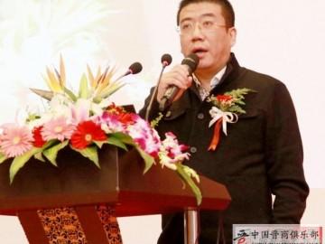 陈明亮2012第四届晋商年会致辞:看到了山西商人网取得的发展和长足进步
