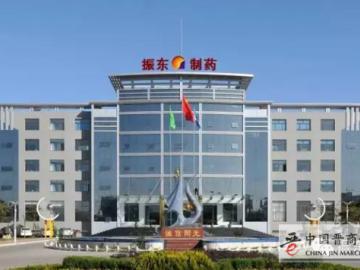 振东制药技术中心被评为省级优秀技术中心