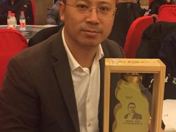 """深圳晋商张海东荣登""""2015百名优秀晋商人物""""榜单-深圳山西商会推荐"""