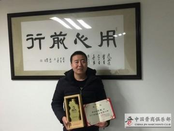 优秀晋商杨珉:15年专注高端健身产业 提倡科学健身