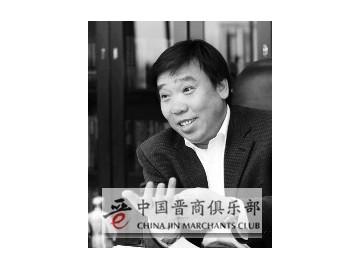 振东健康产业集团董事长李安平:振兴晋药承担更大社会责任