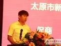 太原市新平遥商会两周年庆典 (644播放)