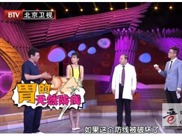 """碧生源·我是大医生 教你摆脱""""养胃""""误区--晋中晋商"""