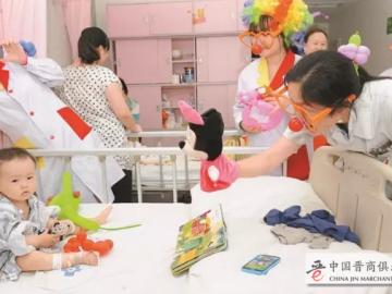 山西出台儿童医疗卫生服务改革意见,到2020年每千名儿童医师数达到0.69名
