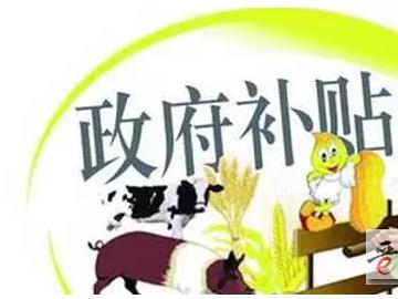 """山西省""""阳光百姓工程""""公示平台上线,本乡本村涉农资金补贴一查便知"""