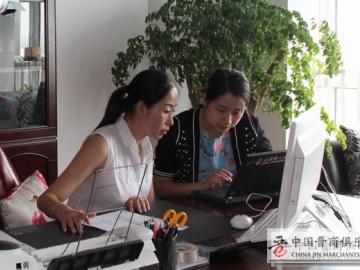中国晋商俱乐部拜访徐州市山西商会