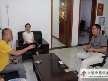 聚焦煤矿安全生产监测监控设备--中国晋商俱乐部拜访徐州珂尔玛科技有限公司