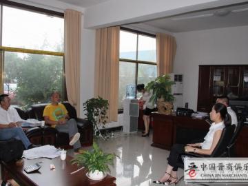 聚焦液压油缸--中国晋商俱乐部拜访徐州远山动力科技有限公司