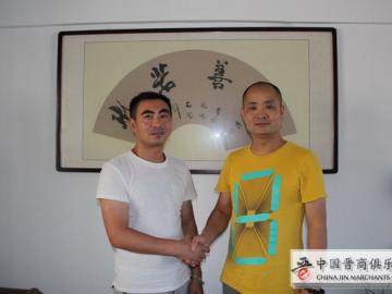 聚焦矿业物联网--中国晋商俱乐部拜访江苏龙宇物联网科技有限公司