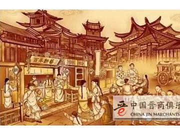 中国十大商帮经商格言