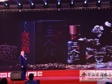 升级版三人炫问世 看泸州老窖、酒仙网的产品迭代思维--太原晋商