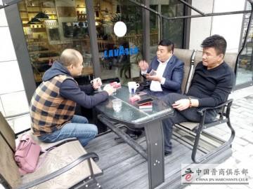 史光荣副理事长强调:务实促进晋商合作 强化国际国内区域晋商合作