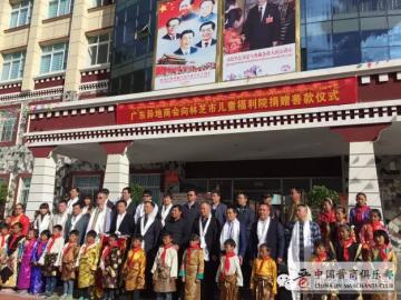 广东商会会长曾建新与全国省级广东商会考察团西藏林芝行