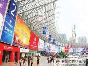 昆明晋商商会一行四人参加中国西部博览会纪行