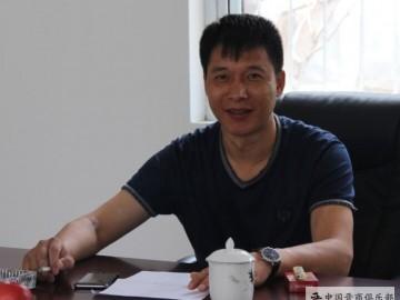 戴志疆:2016晋商百优人物 太原鑫长城建筑租赁公司总经理--山西省鞋业商会推荐