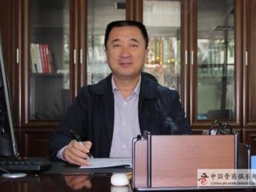 陈智平:2016晋商百优人物 海南陆安置业发展有限公司董事长--海南省山西商会推荐
