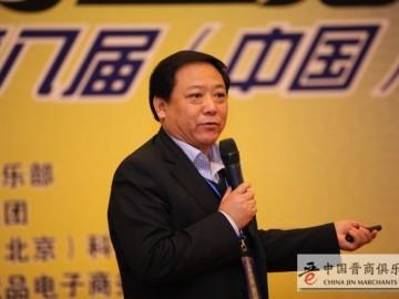 王春刚:踹客APP里面什么东西都是免费的 -2016第八届中国晋商年会路演项目