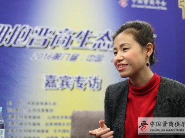 """深圳山西商会侯计香:""""西口""""智慧为新晋商点亮航标"""