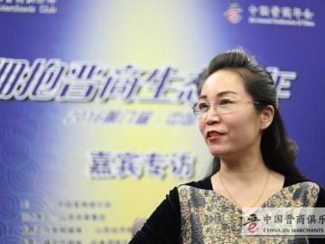 """广东省山西商会高山:""""新思维""""助推晋商发展路"""