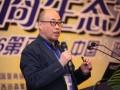 第八届晋商年会项目路演:田森汇