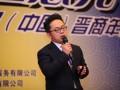 准爸妈大学CEO孟向荣路演寻求天使轮融资-2016第八届中国晋商年会 (1032播放)
