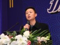 中投亿星李亚斌代表中国晋商俱乐部做2016年工作报告-2016第八届中国晋商年会 (1205播放)