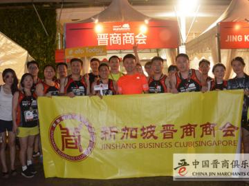 新加坡晋商商会协办的日落国际马拉松成功举行!世界乒乓名将冯天薇领跑! ofo共享单车协力支持!