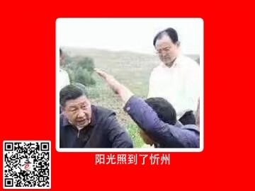快看晋商相与到山西忻州:这才叫弘扬 别听其他忽悠