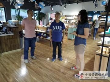 同城晋商话合作:长江实业彭晋峰考察白鹭跨境购