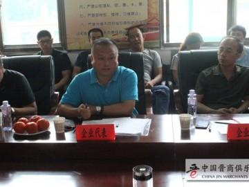 太原市西安商会赴阳曲县进行扶贫考察