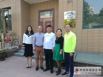 晋商俱乐部秘书长刘文斌向辽宁省山西商会会长任艳明汇报工作