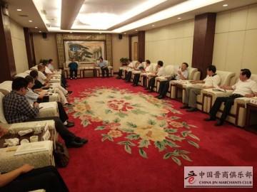 走进大运之城 支持运城发展:晋商俱乐部携手央企以及中国文旅产业领导者走进运城