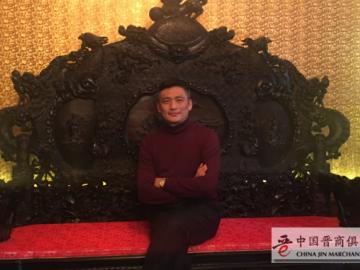 王红斌-2017百名优秀晋商人物-河北省山西商会推荐