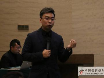 赵丰于桐-2017百名优秀晋商人物-昆明晋商会推荐