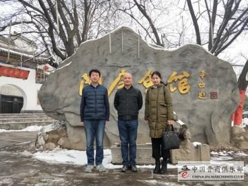 仰望陶唐帝尧:中国晋商俱乐部回访2017优秀晋商品牌陶唐会馆董事长赵军