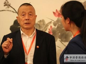 晋商张志强:希望晋商可以团结起来,综合性的良性发展-汾酒·2017第九届晋商年会采访