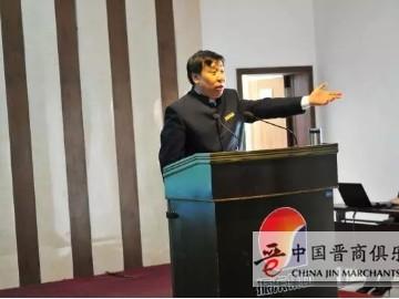 晋商榜样李安平:2020年振东要实现上缴税金10亿目标!