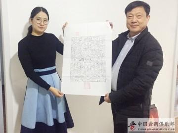 送财新晋商卢洪军:祝福山西省福建商会