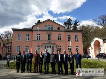 晋商国际行第一期考察团受到了德国比肯费尔德市长等热情欢迎