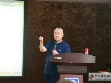 康养项目交流会在中国晋商俱乐部晋城中心圆满召开