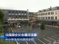 当家长还在纵容中国孩子玩手机的时候,法国悄悄的做了一个惊人举措…… (302播放)