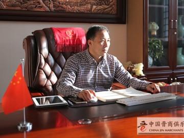 100情定葫芦·福禄寿喜:欢迎葫芦岛市山西商会加盟为中国晋商俱乐部第100家联合发起机构