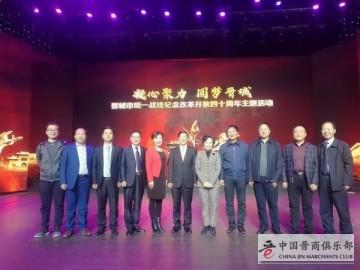 祝贺副理事长石勇先生荣获优秀中国社会主义事业建设者荣誉