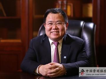 高聪 西安派源商贸(集团)有限公司  董事长——2018年百名优秀晋商人物